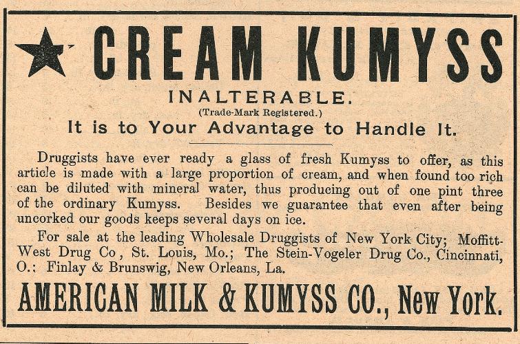 cream kumyss.png
