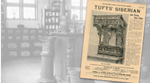 Tufts' Siberian The Arlington Vintage Ad