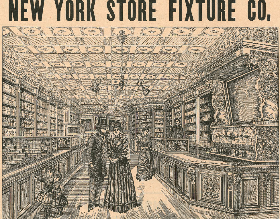 new york store fixture 1.png